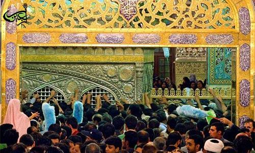 Non-Iranian pilgrims' Caravan, Guest of the Eighth Imam (A.S.)