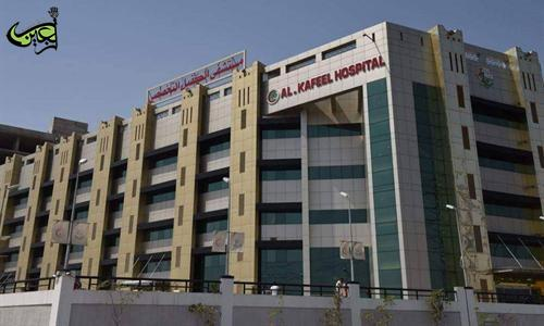 Since last year; Al-Kafeel Specialist Hospital has conducted More than 7000 surgeries