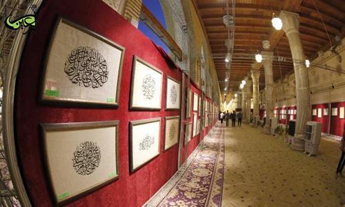 Iranian Calligraphers Successful at Kufa Festival