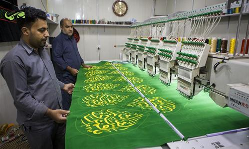Sewing and Embroidery Division at the Al-Abbas's (p) Holy Shrine