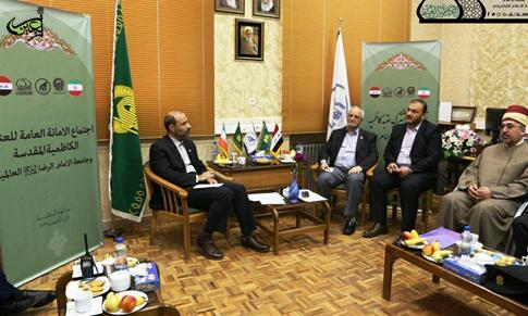 KHS Activates Memo of Cooperation with Imam Reza(AS) International University