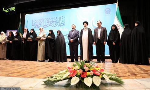 First Goharshad International Award Ceremony was held at Razavi Holy Shrine