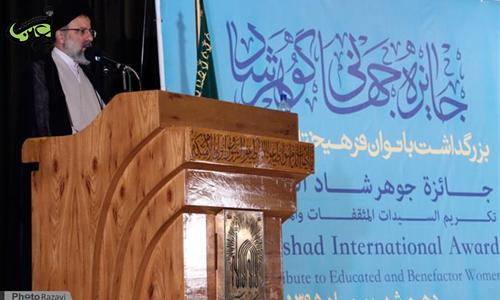 Astan Quds Razavi Custodian in Goharshad Award Ceremony:  Role of Faithful Women in the Islamic Movements and Developments, Outstanding
