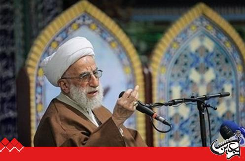 Iranian Cleric Deplores International Silence on Saudi Role in Mina Tragedy