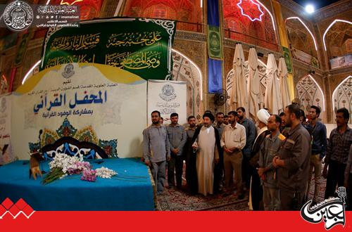 Secretary General of Imam Ali (PBUH) Holy Shrine opened the new lighting system for Imam Ali Holy Shrine.