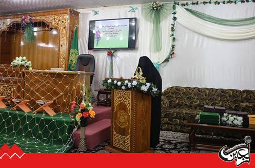 Women's Holy Quran Division of Imam Ali (AS) Holy Shrine held Quranic Assembly
