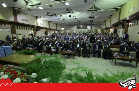 Imam Hussein (AS) Conference Concludes in Iraq