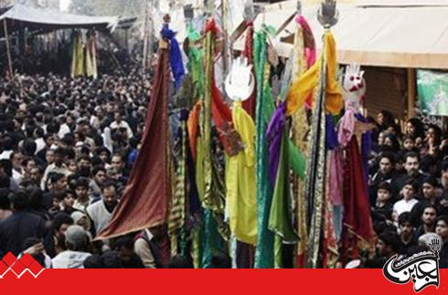 Imam Hussain's sacrifices demand promotion of tolerance and brotherhood