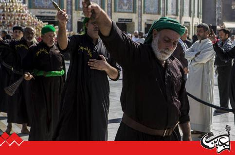 Karbalai mourners of Imam Al-Hussayn and Aba Al-Fadl Al-Abbas (PBUT) revive the martyrdom of their cousin Muslim Ibn 'Aqeel (PBUH).