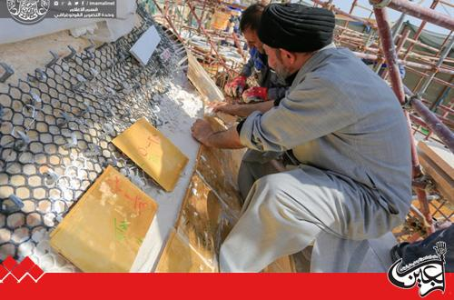 Secretary General of Imam Ali (AS) Holy Shrine  announced the progress of gilding Imam Ali (AS) Holy Shrine's dome is on schedule.