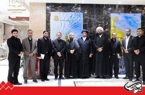 Supreme Quran Council Established in Iraq