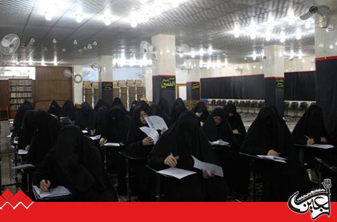 Women Department of Imam Ali (AS) Holy Shrine organized a test for women preachers to prepare them for the Arbaeen Pilgrimage.