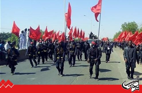 Nigerian Forces Attack Shiite Rally ahead of Arbaeen, Kill Ten