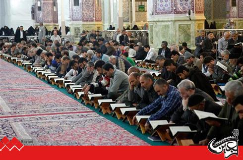 Quranic Circle Will Be Held Attended by Mashhad 2017 Guests