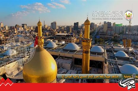 HD aerial video of Imam Hussein and El-Abbas Holy Shrines