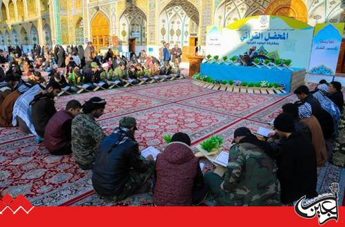 Thorough a Quran Assembly, Imam Ali Holy Shrine honors fighters of Popular Mobilization Forces.