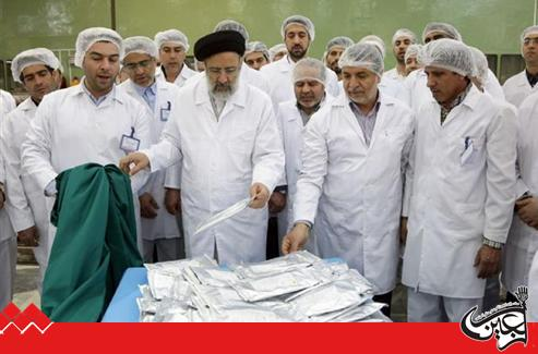 "By Presence of Grand Custodian of Astan Quds Razavi,   ""Injectable Acetaminophen"" Is Mass-Produced for the First Time in Iran"