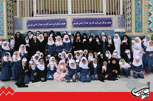 Students of Eleven Nationalities Were Invited to Razavi Holy Shrine