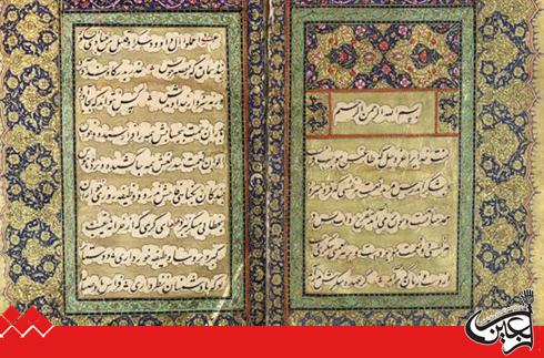 Manuscripts Office Expert:   300 Manuscripts of Sa'adi's Works in Astan Quds Razavi's Manuscripts Treasury